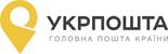 УкрПошта Україна. Рішення, модулі та скрипти для впровадження та інтеграції.